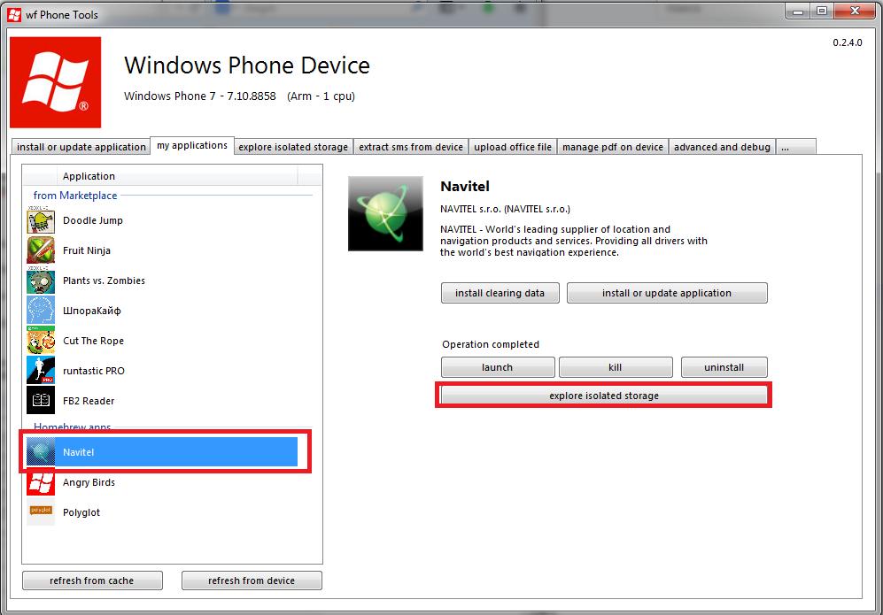 Скачать Zune для Windows Phone 8